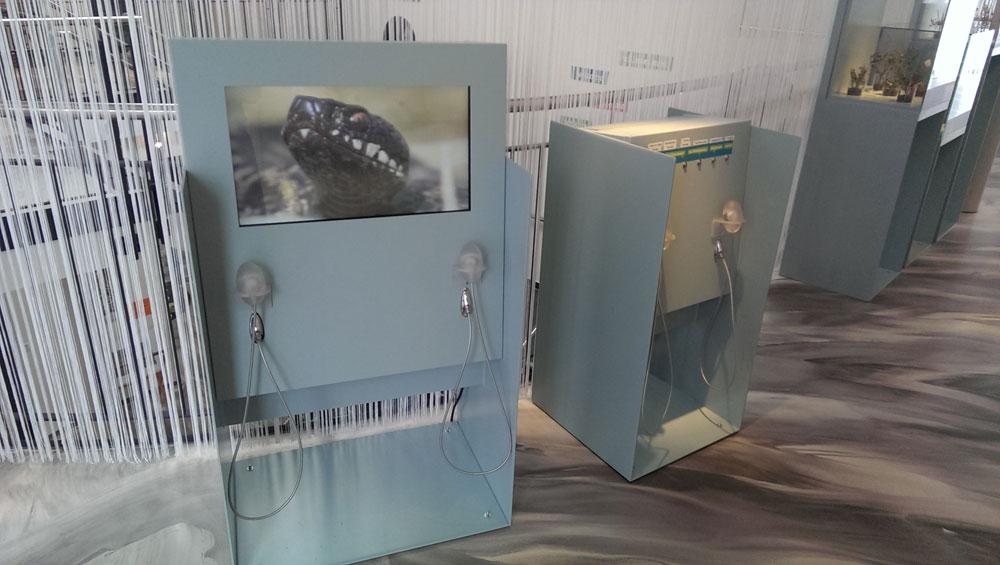 multimediastation